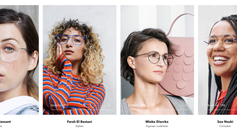 Binoche, eyewear, website, webdesign, glasses, online, front end